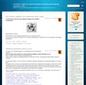 Программа для создания скриншотов веб-страниц